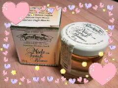 ○○о○入り蜂蜜