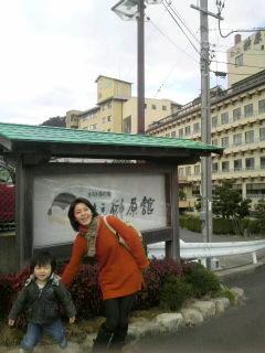 日本三名泉♪