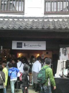 2012陶器市終了