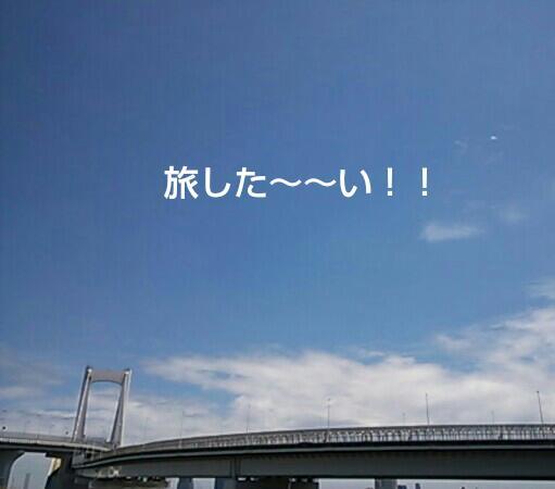 空を見て・・・